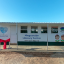 Mngcunube Literacy Centre image